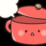 アイリスオーヤマ無水鍋なら20cmも24cmも楽天がおすすめ 評判や口コミは?