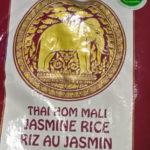 タイ米はまずい?美味しい?