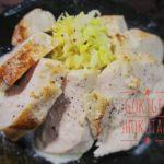 真空調理anovaレシピ 鶏胸肉をマヨネーズでさらにジューシーに
